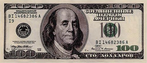 Бенджамин Франклин биография