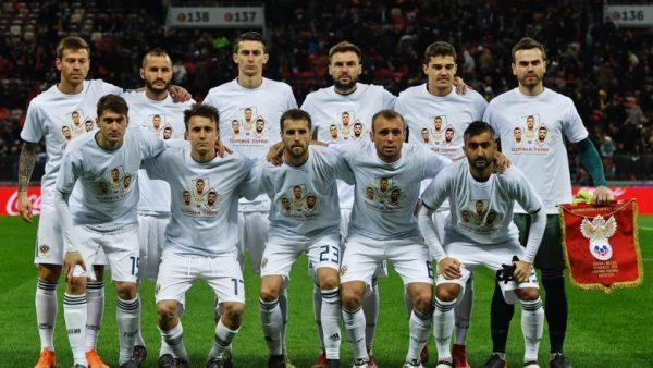 Выбор девиза для сборной России по футболу