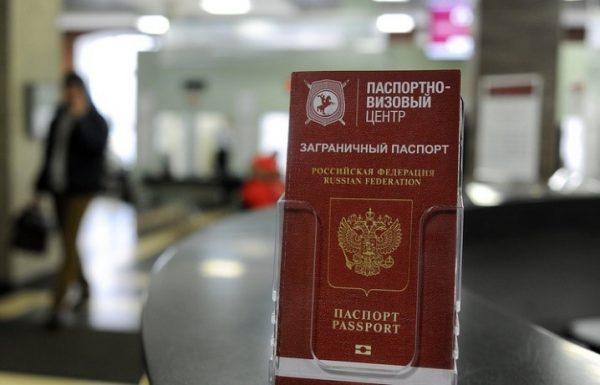 Повышение пошлин на водительское удостоверение