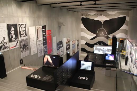 Музей рекламы в Токио